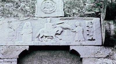 08-Torria-Chiesa-San-Martino-Architrave